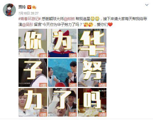 天王刘德华将去薇娅直播间 网友喊话:贾玲快来!