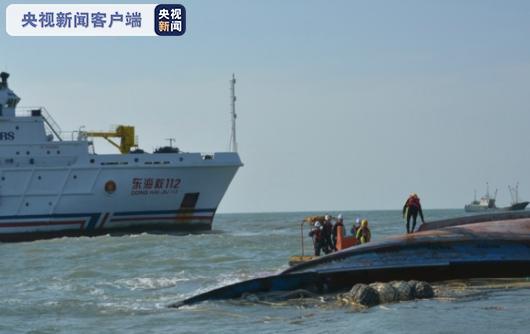 上海海事局:渔船苏海门渔01728已沉没 9人失踪