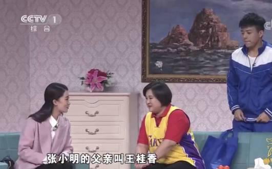 张小斐发文为妈妈庆母亲节 暴露妈妈姓名叫王桂香