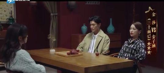 章子怡首部电视剧《上阳赋》将播 汪峰杨幂等帮打call