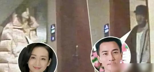 39岁王鸥新恋情引争议 男友疑是小5岁德云社演员
