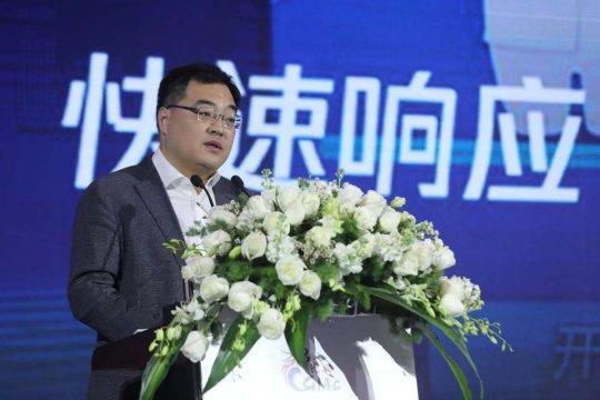 2020年中国游戏产业年会腾讯袁民:彰显社会效益,推动高质发展