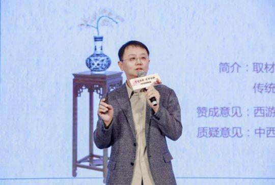 """守""""艺""""中华守""""中""""创新 2021国风游戏论坛举办"""
