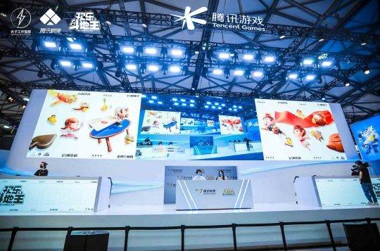 图2:赛事舞台.jpg