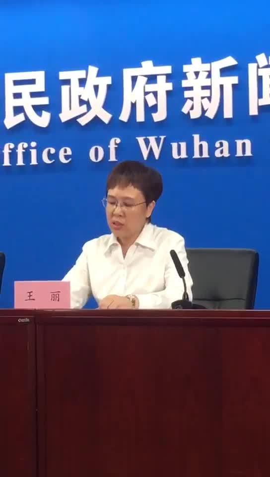 武汉是内陆城市,为何会发生龙卷风?官方释疑来了