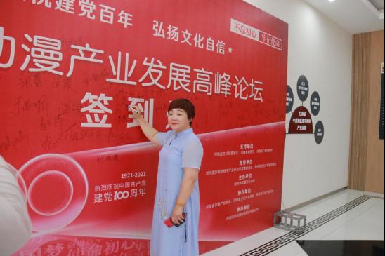 河南动漫产业高峰论坛在郑成功举办