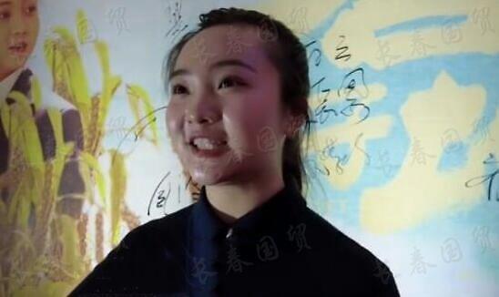 """21岁""""童星""""林妙可近照曝光 面部圆润发福显富态"""