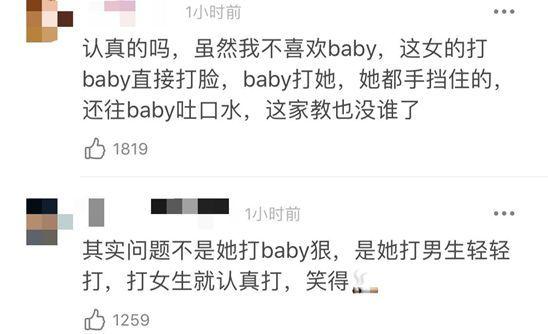 玩不起?baby录跑男被砸脸 经纪人暗讽节目后导演回应