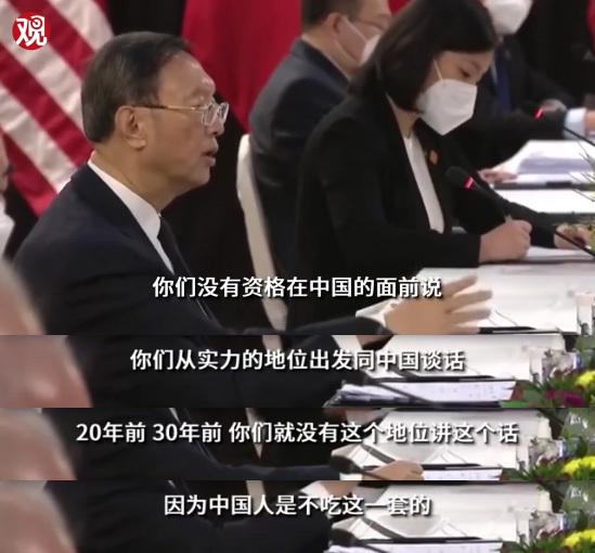 """美国务院:副国务卿将""""从实力的地位出发""""与中方谈"""