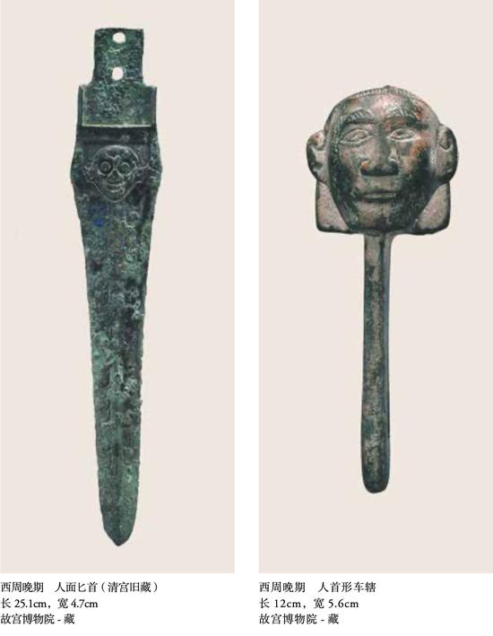 沈从文:从文物来谈谈古人的胡子问题