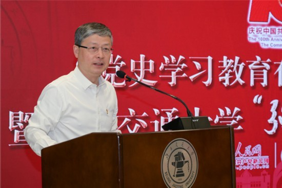 """""""党史学习教育在高校""""首场活动在北京交通大学举办"""