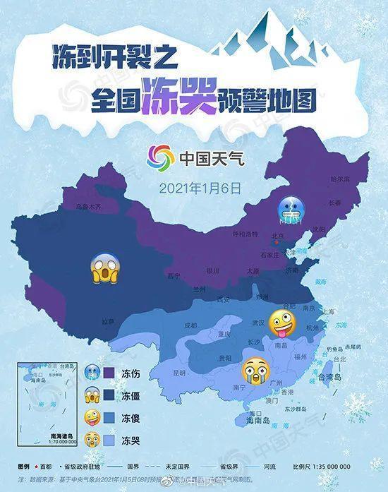 哇哦!感觉来到了南极圈!今天,北京冷到泼水成冰