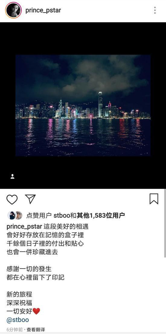邓丽欣王子发文宣布分手:愿我们各自安好