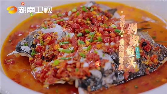 长沙站国潮美食诱人十足《中餐厅5》湘菜大厨菜谱全公开