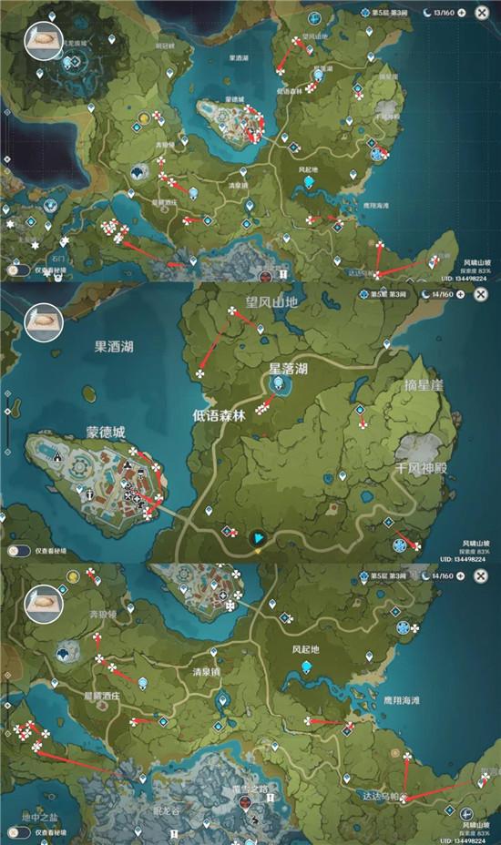 原神慕风蘑菇和蒲公英快速采集路线一览