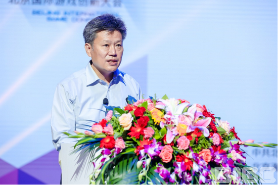 中共北京市委宣传部副部长、新闻出版局局长王野霏在开幕式上致辞