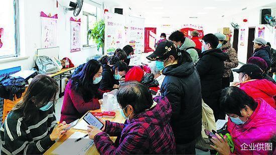 以保险构筑保障基础暨北京人寿公益周圆满落幕 为推动首都养老事业建设贡献力量