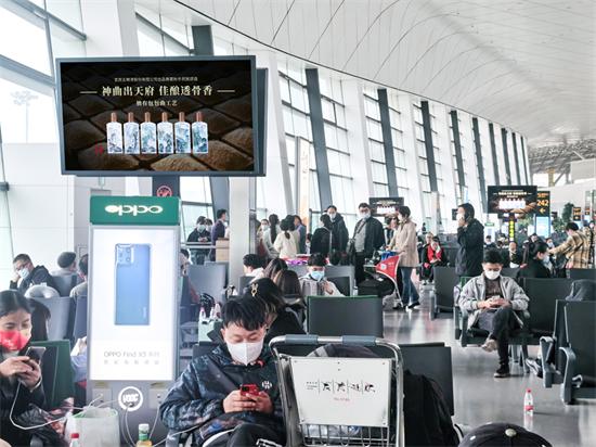 五粮液股份春夏秋冬民族颂入驻新郑国际机场,助力中国白酒飞跃新航程