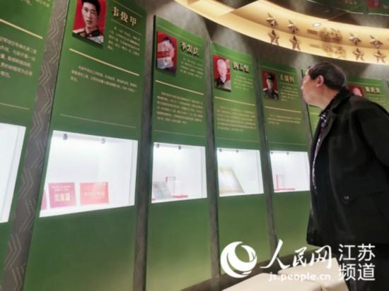 """江苏南京""""玄武区退役军人之家""""成党史学习教育打卡地"""