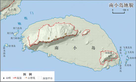 钓鱼岛及其附属岛屿最新地形地貌公布