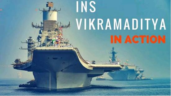 印媒:印度耗资巨大的航母编队 却在战争中缺席