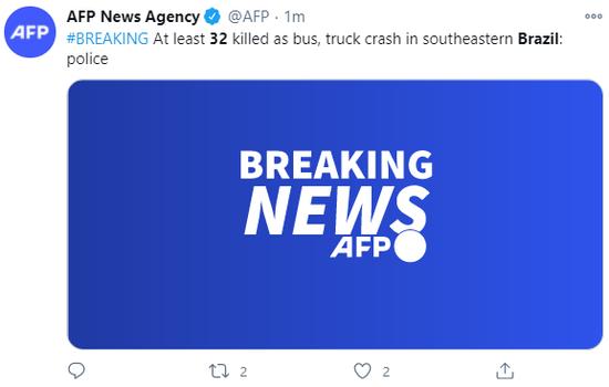 巴西一公交车与卡车相撞 至少32人死亡