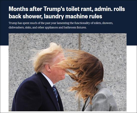 NBC报道截图