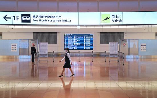 日本机场(时事通讯社)