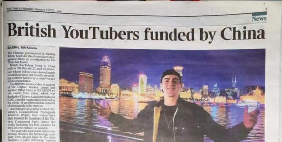图片截取自《泰晤士报》