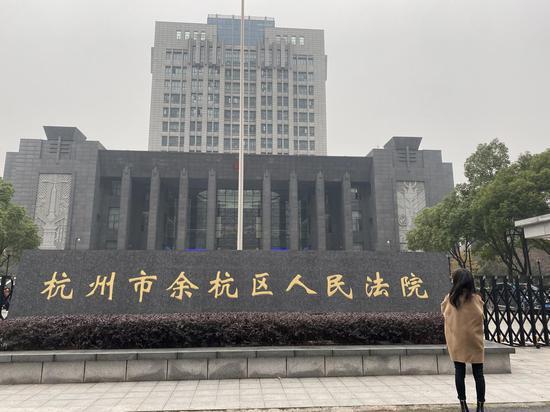 吴敏来到余杭区人民法院递交自诉材料。