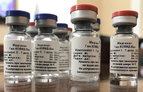 """俄罗斯""""卫星-V""""新冠疫苗"""