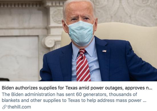 在大规模停电期间,拜登授权向得州提供物资,并批准了新的紧急声明。/《国会山报》报道截图