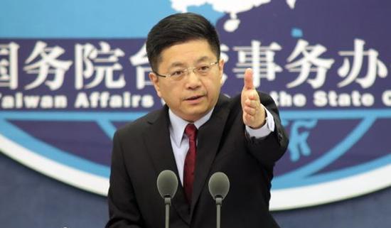 """国台办:坚决反对台湾""""修宪谋独""""行径 将予以反制"""