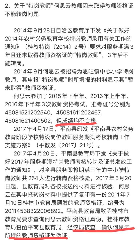 图源:平南县融媒体中心