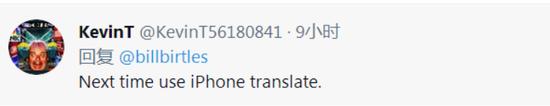 不学好中文就插嘴 澳媒记者糗大了!
