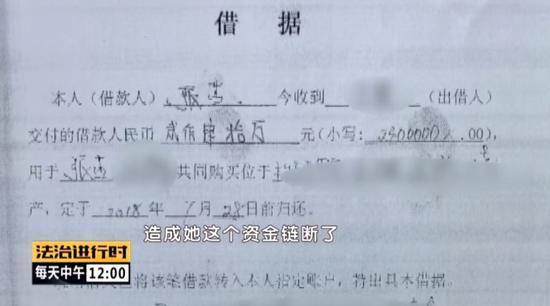 """涉案1亿余元!倒卖二手房的北京""""南城房姐""""栽了"""