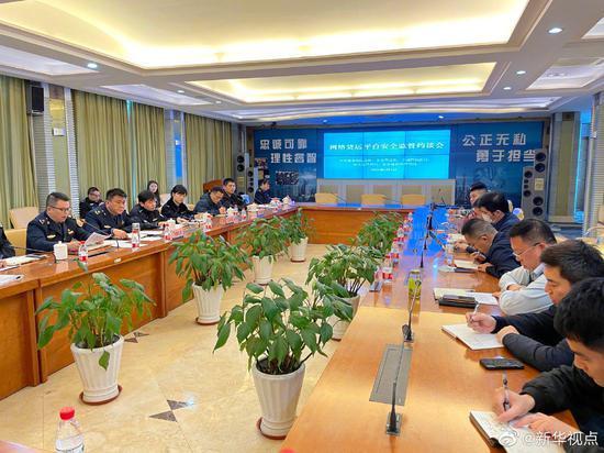 上海多部门约谈运满满货拉拉等网络货运平台