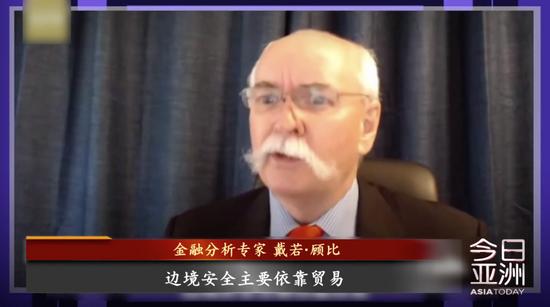 """东盟四国外长来华""""串门"""" 聊点啥?"""