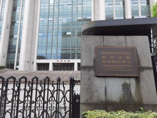 5月14日,杭州中院,许国利案在此开庭。新京报记者 苑苏文 摄