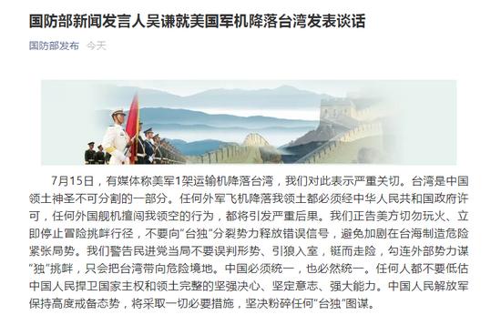 晚报|中方派工作组赴巴基斯坦 中国经济半年报发布