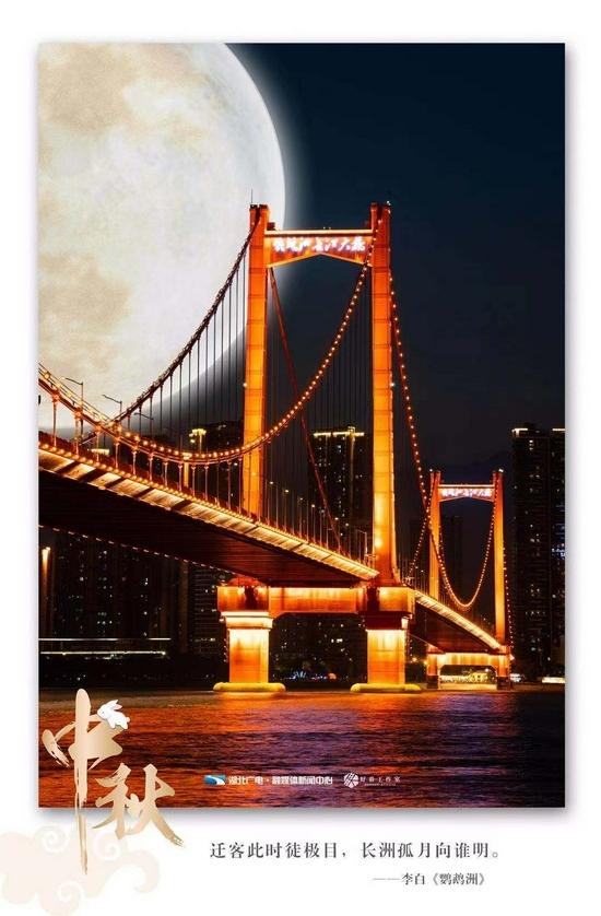 """""""桥""""见明月照江城"""