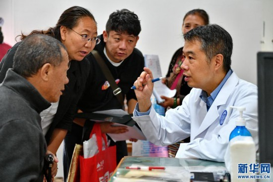 """农村卫生室托起西藏医疗体系""""地基"""""""