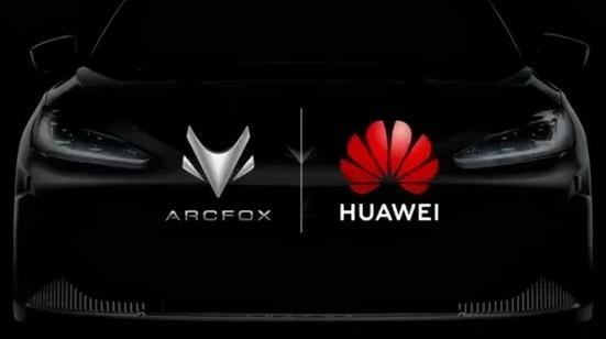 极狐牵手华为 阿尔法S新车引发业界强势关注