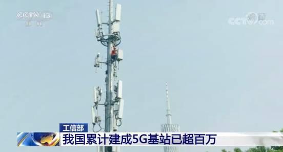 拥抱5G时代,中国联塑深化智能制造布局以推进高质量发展