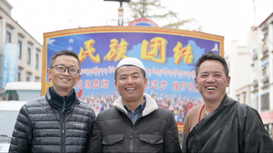 《你好,西藏!》第一集:和谐乐章