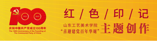 """献礼建党百年,山工艺创作推出""""系列纪念章""""和""""初心环扣""""百年党史系列纪念品"""
