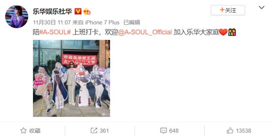 A-SOUL女团首支MV正式闪亮登场 杜华这次玩真的!-ANICOGA