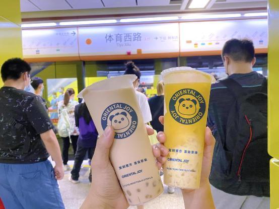 """東喜制茶来势汹汹,""""霸屏""""广州地铁站引众人拍照打卡"""