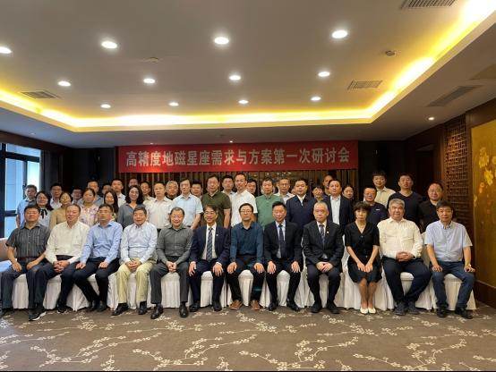 「陈皮通」项目勇夺2021年广东省「众创杯」(港澳赛区)冠军