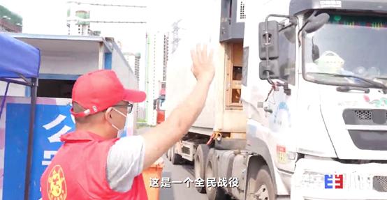 郑州完成三轮全员核酸检测 背后的故事令人动容!